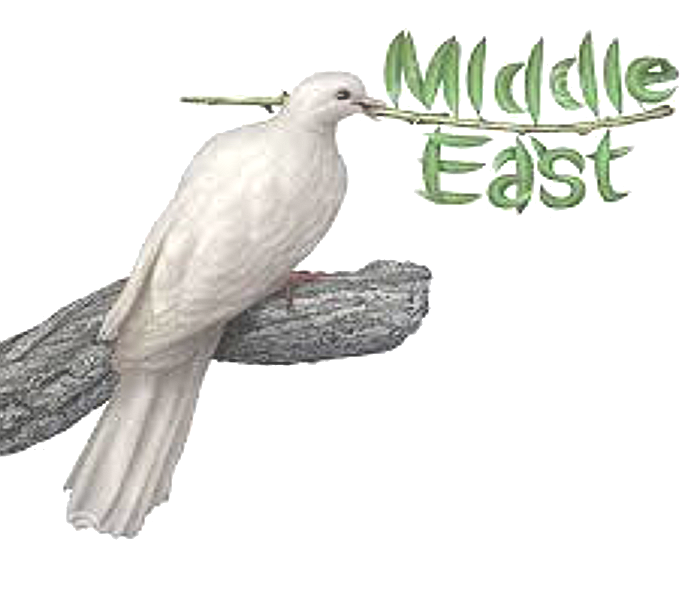 Middle East Dove